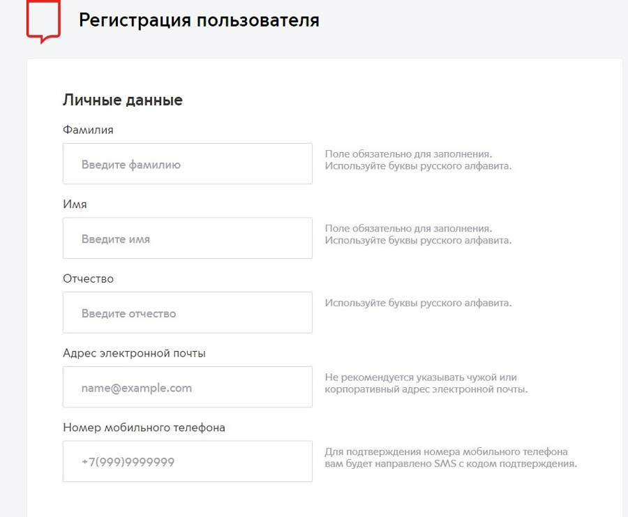 Передача показаний на mos ru 1