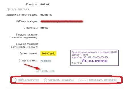 Проверить штрафы ГИБДД 13