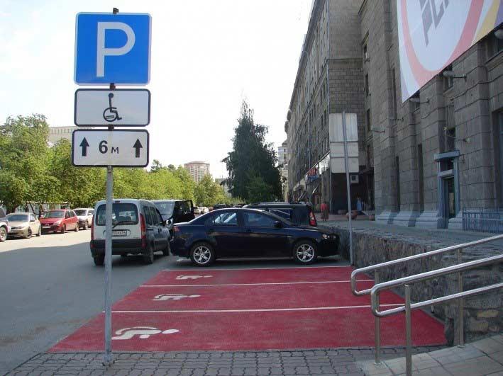 Штраф за парковку 5