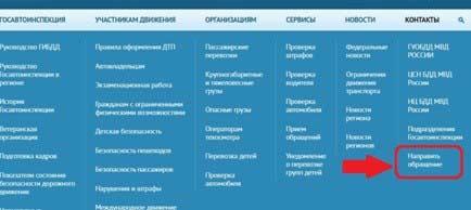 Штрафы ГИБДД в Краснодарском крае 9