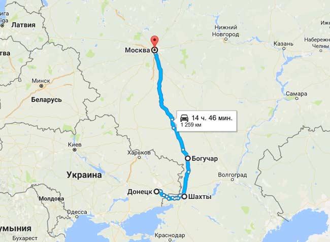 Из Москвы до Донецка