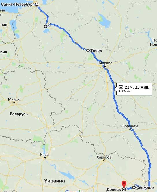 Из Санкт-Петербурга до Донецка