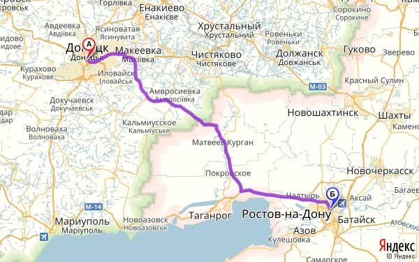 Из Ростова-на-Дону до Донецка