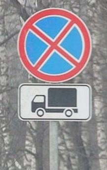 С изображением транспортного средства