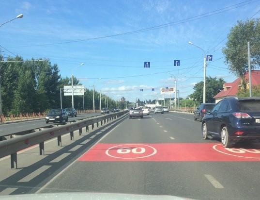 обозначения наиболее опасных участков дороги
